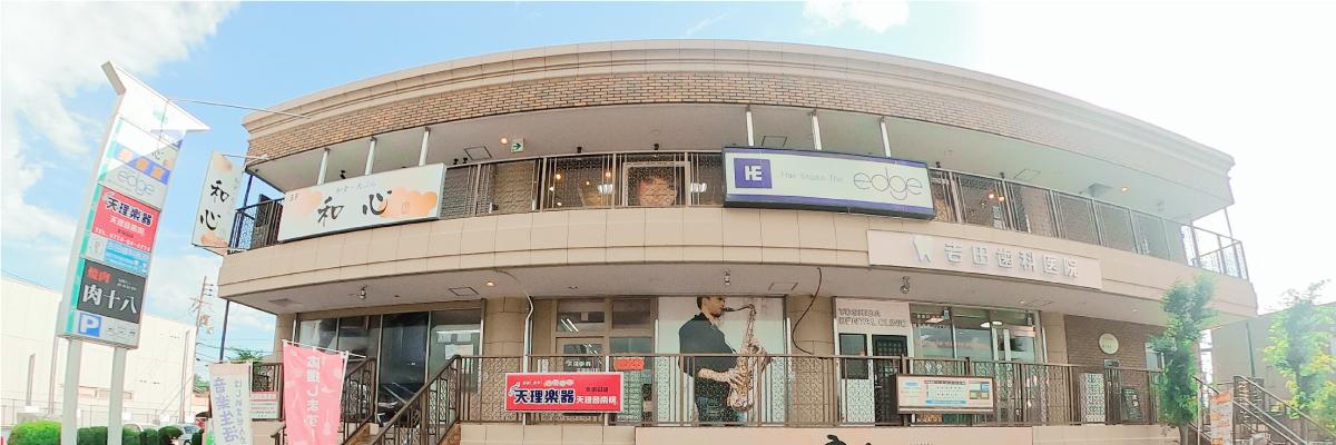 京田辺店の店舗画像