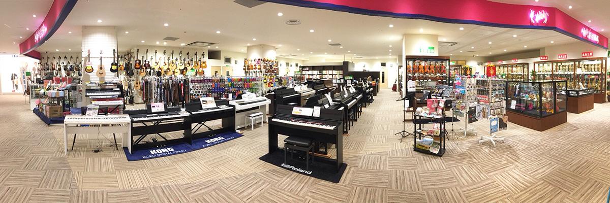 イオンモール 京都店の店舗画像
