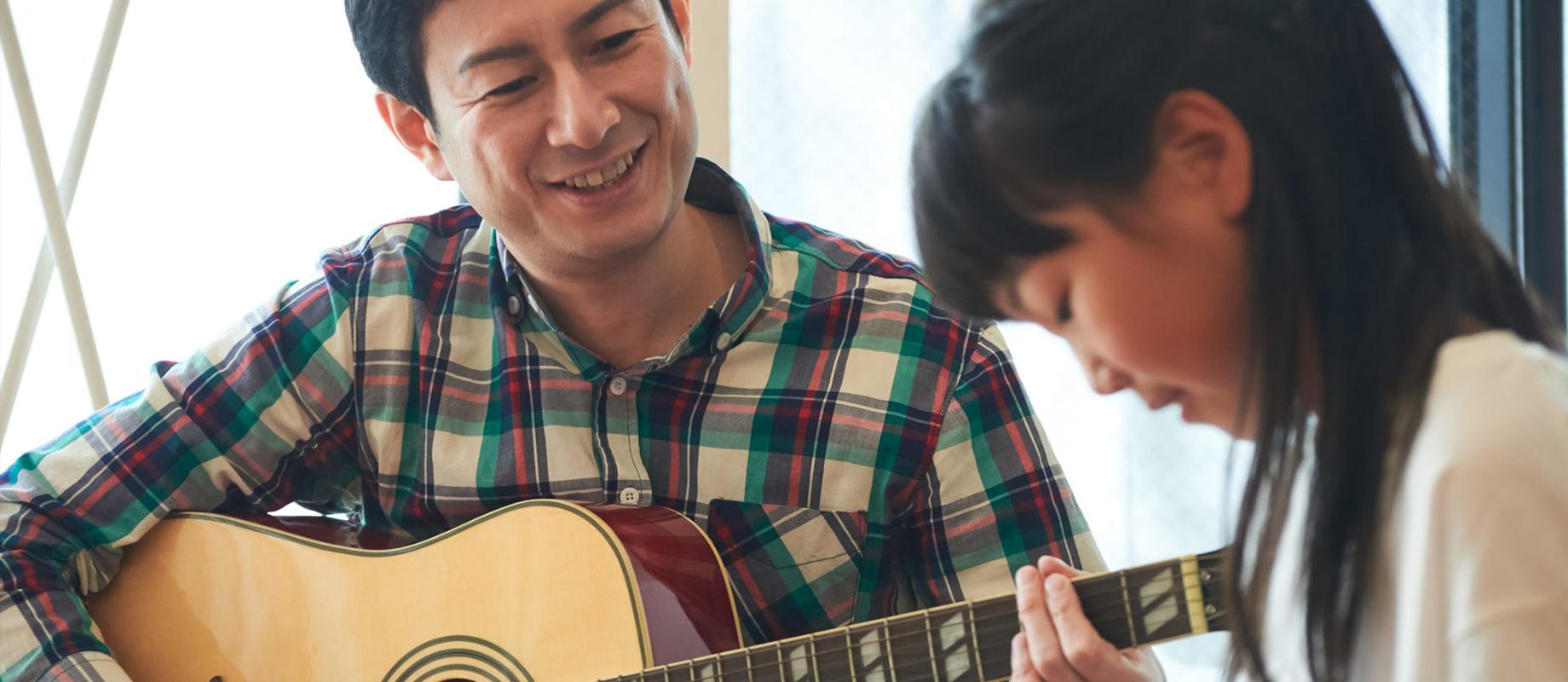 アコースティックギター科のレッスン画像